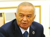 В Узбекистане опубликовали заключение о смерти Каримова