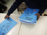 Испанские родители протестуют против большого количества домашних заданий в школе