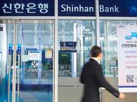 Тезка Ким Чен Ына из Южной Кореи попала под американские санкции