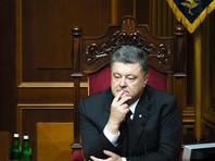 Утром президент Украины Порошенко велел передать в МИД России, что голосовать на российских выборах на украинской территории будет невозможно