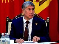 Президент Киргизии после недомогания по пути в Нью-Йорк отменил участие в Генассамблее ООН