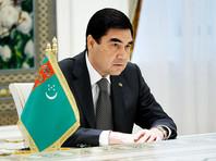 59-летний президент Гурбангулы Бердымухамедов  присутствовал на заседании и сразу же подписал поправки в конституцию, после чего они обрели силу