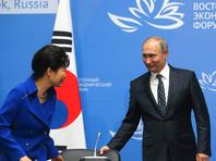 """Путин сделал """"неожиданный подарок"""" президенту Южной Кореи, подарив ей письмо отца"""