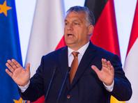 """С момента возвращения Орбана на пост премьера Венгрии власти США и Евросоюза неоднократно критиковали политика за попытки построить в стране """"нелиберальную демократию"""""""