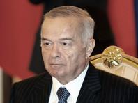 Парламент и правительство Узбекистана официально сообщили о смерти Каримова