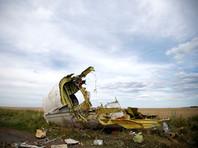 Родственники жертв катастрофы MH17 призывают российские власти к ответу за причастность к трагедии