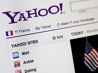Yahoo! опровергла информацию СМИ о массовой слежке за письмами интернет-пользователей