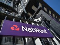 Британский банк опроверг информацию о закрытии счетов RT