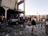 В расследовании авиаудара по траурной церемонии в Йемене примут участие США
