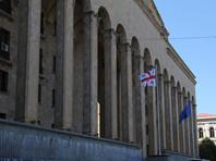 """Партия """"Грузинская мечта"""" получила конституционное большинство в парламенте Грузии"""
