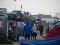 Из лагеря беженцев в Кале на фоне столкновений вывезли в Британию первую группу детей