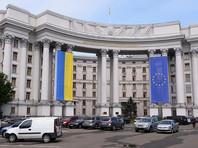 Украинский МИД заявил о неявке по вызову российского посла