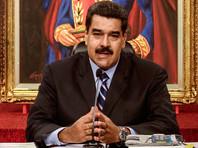 Президент Венесуэлы накануне всеобщей забастовки пообещал повысить минимальную зарплату в стране на 40%