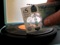 Новую купюру в 5 британских фунтов приспособили для проигрывания пластинок (ВИДЕО)