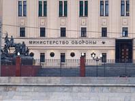 Министерство обороны Российской Федерации передало военному атташе бельгийского посольства в Москве предполагаемые доказательства, что F-16 бельгийских ВВС несут ответственность за авиаудар в провинции Алеппо