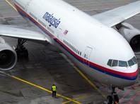 Принадлежавший авиакомпании Malaysia Airlines самолет Boeing 777-200 выполнял рейс MH370 по маршруту Куала-Лумпур - Пекин в ночь с 7 на 8 марта 2014 года