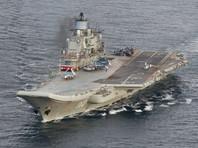 Британские истребители сблизились с российским авианосцем, пытаясь сделать фото