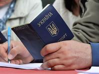 МИД Украины опасается, что визовый режим с РФ станет причиной массовой смены гражданства уехавших на заработки украинцев