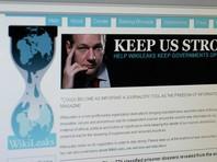 WikiLeaks опубликовал закрытые выступления Клинтон, за которые она получила от воротил Уолл-стрит 26 млн долларов