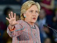 В Нью-Йорке эвакуировали штаб Клинтон из-за конверта с подозрительным порошком