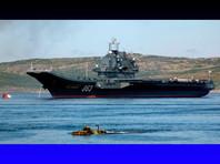 Британский королевский флот готовится к проходу российского авианосца по Ла-Маншу