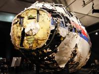 В прокуратуре Нидерландов до сих пор не получили данные российских радаров по делу о крушении MH17