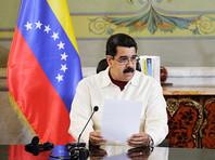 Президент Венесуэлы Мадуро намерен в ближайшее время встретиться с Путиным