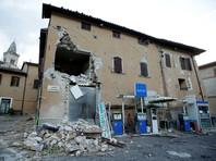 На этой неделе землетрясения магнитудами 5,5, 6,1 и 4,6 произошли в Италии. Тогда сообщалось об ущербе, жертв не было