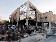 """Саудовская Аравия объяснила """"неверными данными"""" бомбежку траурной церемонии в Йемене"""