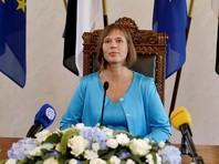В Эстонии с шестой попытки избрали президента - главой государства стала женщина
