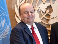 Президент Йемена отверг предложенный ООН план мирного урегулирования