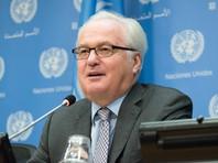 """Чуркин заявил, что проект резолюции СБ ООН по Алеппо """"не вполне соответствует"""" подходам РФ"""