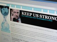 Две недели назад сайт WikiLeaks обнародовал выдержки из закрытых выступлений Хиллари Клинтон во время встреч с представителями крупных банков США