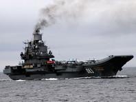Reuters: Россия направила весь Северный флот и большую часть Балтийского в Средиземное море