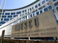 Израиль отозвал своего посла из ЮНЕСКО, протестуя против резолюции по Иерусалиму