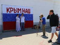 Сирия признала Крым частью территории России