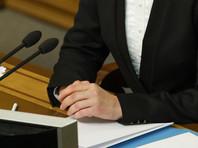 Межпарламентский союз заявил о домогательствах к женщинам-депутатам как угрозе демократии