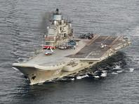 Российскую авианосную группу запечатлели во время прохода через Ла-Манш (ФОТО)
