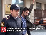 В Азербайджане молодежного активиста, нарисовавшего граффити на памятнике президенту, приговорили к 10 годам тюрьмы