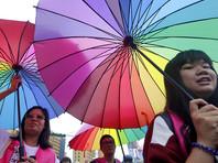На Тайване правящая партия предложила узаконить однополые браки после самоубийства французского профессора