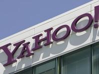 Yahoo! по требованию американских спецслужб следила за всеми входящими письмами интернет-пользователей