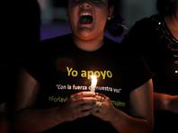 В Аргентине тысячи людей протестовали против насилия над женщинами