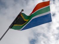 ЮАР подала заявку на выход из Международного уголовного суда