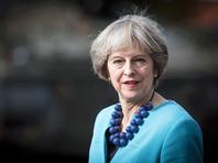 """Премьер-министр Великобритании Тереза Мэй назвала дату начала переговоров о Brexit и обрисовала принципиальную схему по отказу от унифицированного с Евросоюзом законодательства в ходе уникального """"развода"""""""