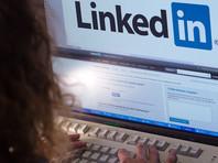 Задержанный в Праге российский хакер подозревается во взломе соцсети LinkedIn