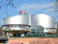ЕСПЧ присудил 23 тысячи евро жителю Чебоксар, над которым  издевались в полиции