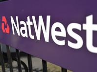 Письмо британского банка о закрытии счетов предназначалось не RT, а подрядчику телеканала
