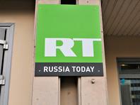 В пресс-службе телеканала журналистам BBC пояснили, что письмо было адресовано компании Russia Today TV UK Ltd., которая отвечает, в частности, за выплату зарплат британским сотрудникам RT