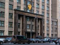 Кроме того, пресс-служба СНБО сообщила, что Порошенко поручил подготовить решение о дополнительных санкциях в отношении депутатов Госдумы, принимавших участие в выборах в Госдуму в Крыму