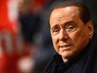 В Италии суд перенес слушания дела в отношении Берлускони из-за его госпитализации
